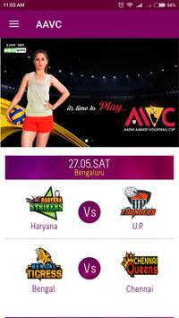 AAV CUP 2017 apk screenshot