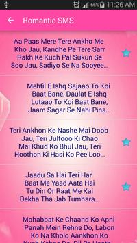 Love Qoutes for WhatsApp apk स्क्रीनशॉट
