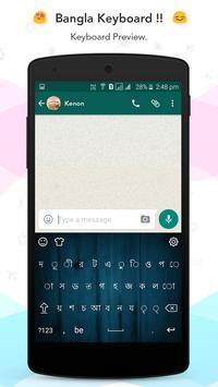 Bangla keyboard screenshot 1