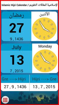 Hijri & Gre Calendar-Widget poster