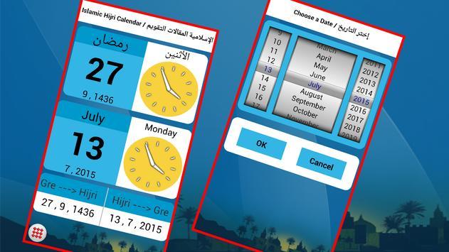 Hijri & Gre Calendar-Widget screenshot 4