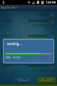 Register Me plus screenshot 2