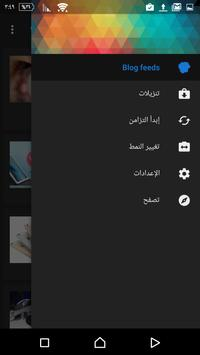 TechTouches apk screenshot