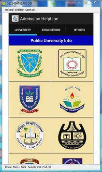 All Varsity AdmissionTest Info apk screenshot