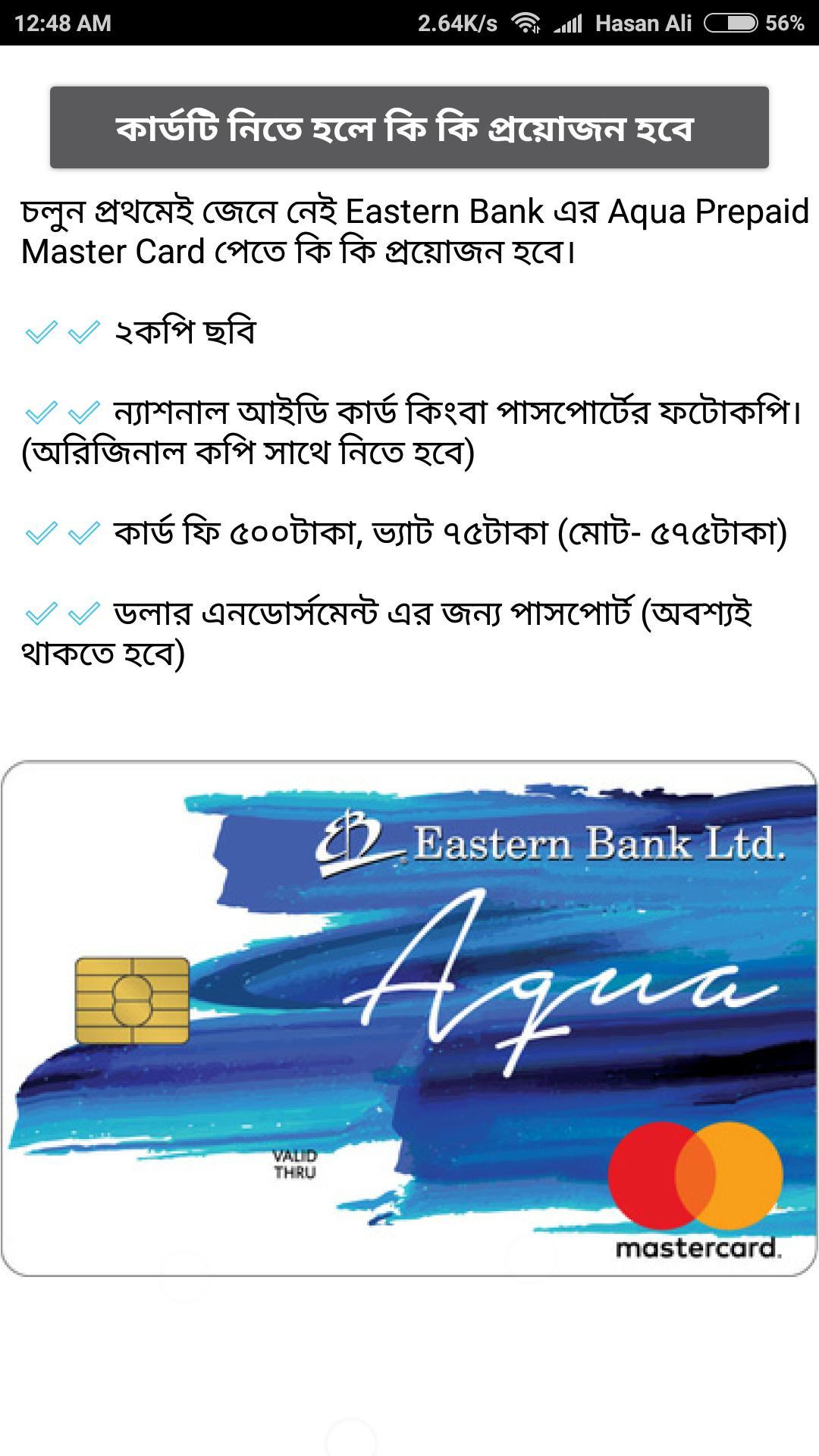 EBL Aqua Prepaid Card for Android - APK Download Prepaid Card Application Form on twic application form, loan application form, board application form, invitation application form, credit application form,