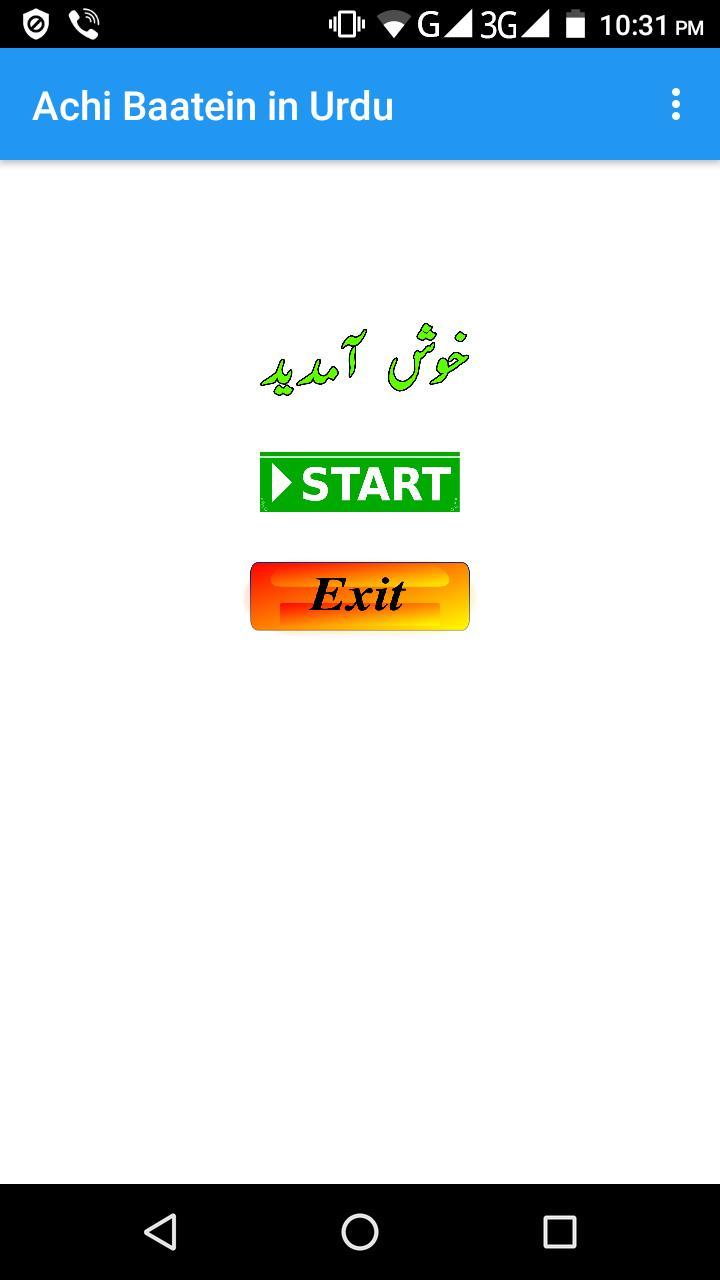 Achi Baatein in Urdu for Android - APK Download