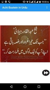 Achi Baatein in Urdu APK [3 03 0] - Download APK