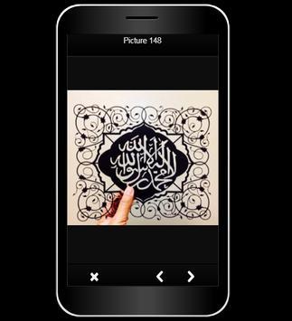 Calligraphy Art Islamic Ideas screenshot 1