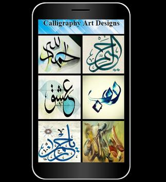 Calligraphy Art Islamic Ideas screenshot 2