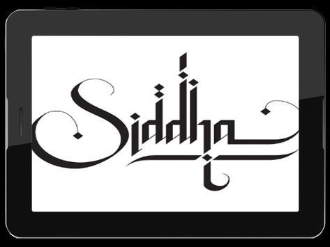 Calligraphy Art Islamic Ideas screenshot 5