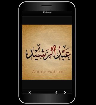 Calligraphy Name Style screenshot 1