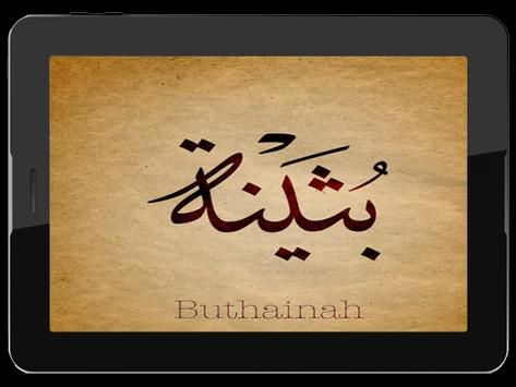 Calligraphy Name Style screenshot 2