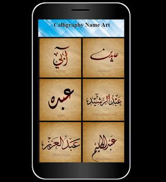 Calligraphy Name Style screenshot 5