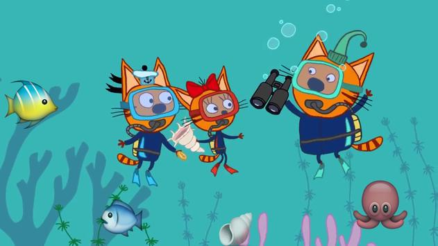 Три Кота Развивающие мультики для детей apk screenshot