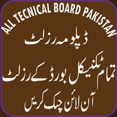 All Pakistan Technical Board Results icon