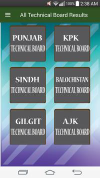 All Pakistan Technical Board Results screenshot 2
