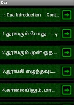 Dua Tamil FRTJ apk screenshot