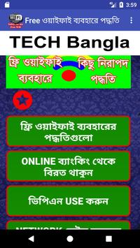 Free WiFi UseS Some Safe Tips 2k17 in Bangla Tips poster