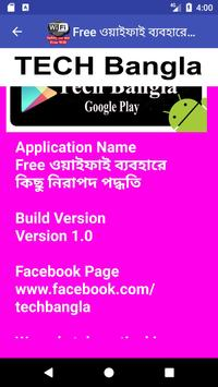 Free WiFi UseS Some Safe Tips 2k17 in Bangla Tips apk screenshot