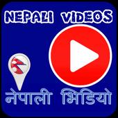 Nepali Videos-Songs icon