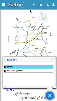 Sitamay - OSEP for Railway and SSC screenshot 3