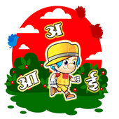 Marathi Runner icon