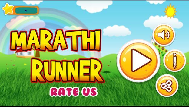 Marathi Runner poster