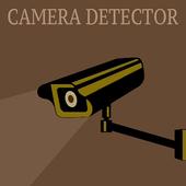 Camify-Hidden Camera Detector icon