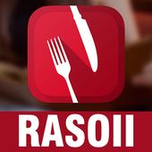RASOII KATIHAR icon