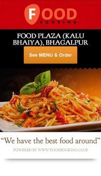 FOOD PLAZA BHAGALPUR poster