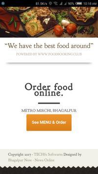 METRO MIRCHI BHAGALPUR screenshot 1