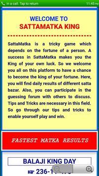 SattaMatka Kings screenshot 1