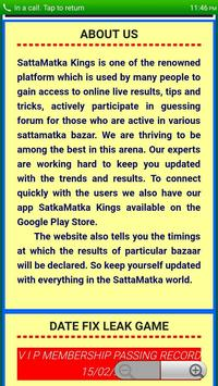 SattaMatka Kings screenshot 2