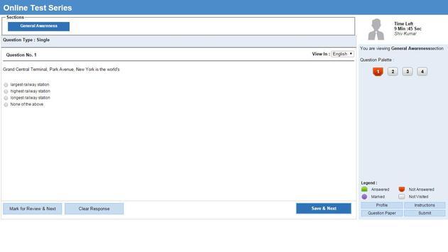 Online Exam Software screenshot 1