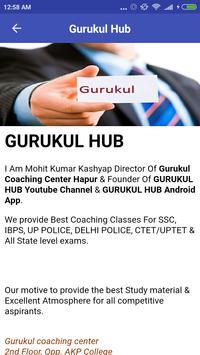 GURUKUL HUB screenshot 4