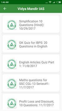 Vidya Mandir IAS screenshot 4
