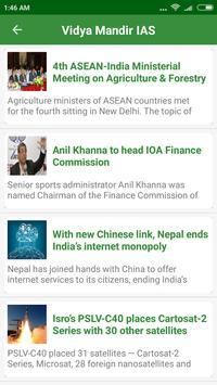 Vidya Mandir IAS screenshot 5