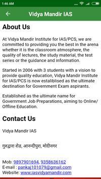 Vidya Mandir IAS screenshot 6
