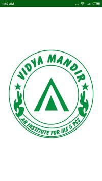 Vidya Mandir IAS screenshot 8