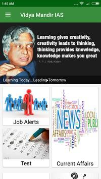 Vidya Mandir IAS screenshot 2