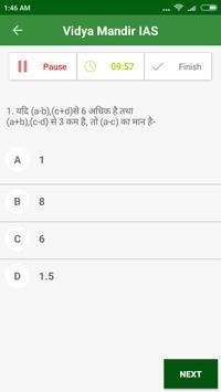 Vidya Mandir IAS screenshot 3