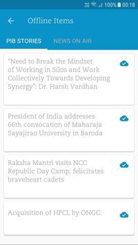 News: PIB, AIR, DD, GoI & GK apk screenshot