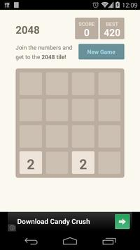 2048 poster