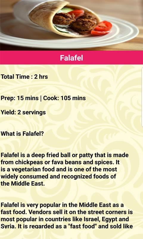 Arabic food recipes apk download free food drink app for android arabic food recipes apk screenshot forumfinder Images