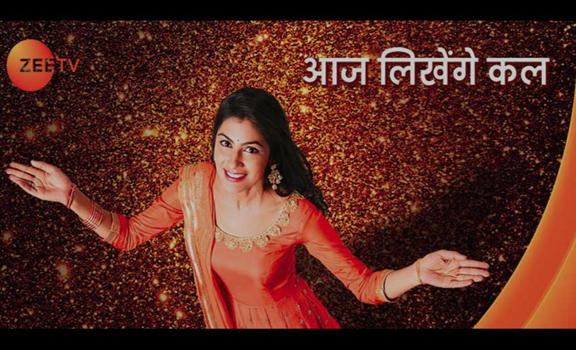 Zee TV Serial for Android - APK Download