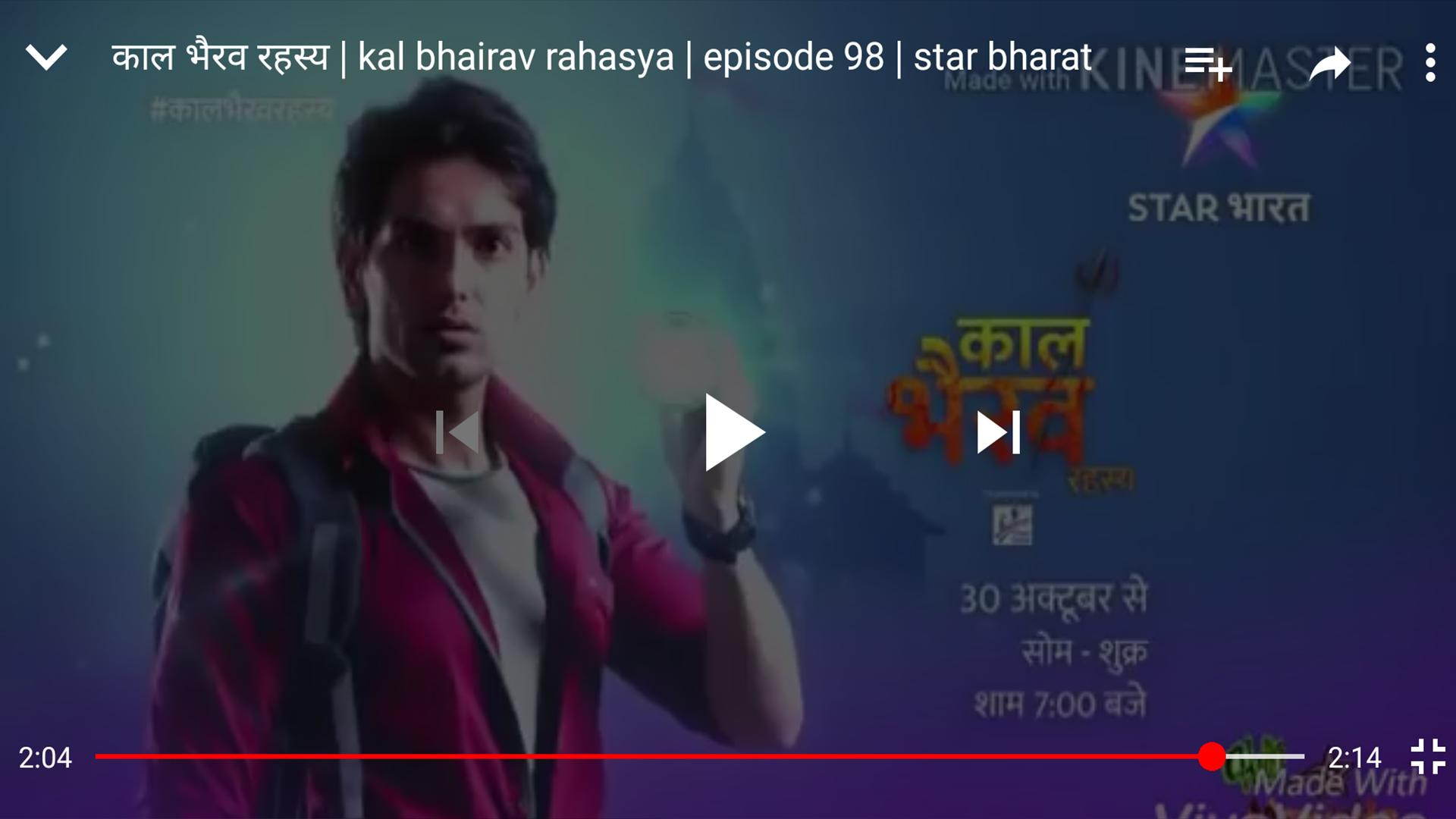 Star भारत for Android - APK Download