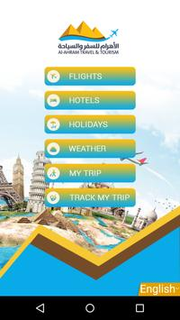 AlAhram Travel poster