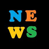 Gujarati News (Gujarati Lang) icon