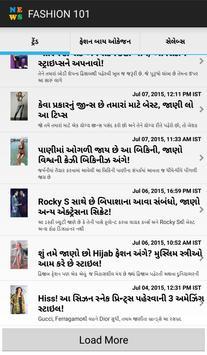 Gujarati News (Gujarati Lang) poster