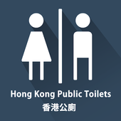 Hong Kong Public Toilets icon
